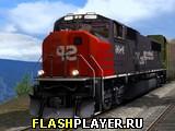 3D симулятор машиниста поезда