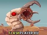 Игра Глубинный червь онлайн