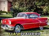 Отличия в старых ржавых автомобилях 3