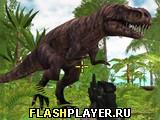Выживание охотника на динозавров