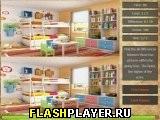 Найдите отличия в комнате
