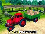 Трактор фермера – симулятор грузоперевозки