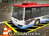 Симулятор парковки автобуса