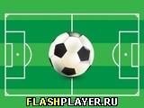 Классный футбол
