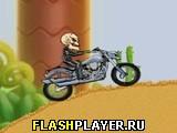 Гонка по холмам на мотоцикле