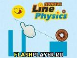 Голод, линии и физика