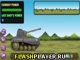 Танковая стрельба