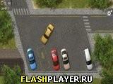 Припаркуй такси