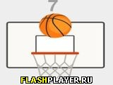 Баскетбол HTML5