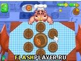 Шеф Гиппо-пиццерии