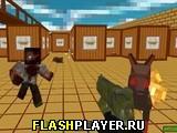 Пиксельный спецназ - зомби выживание