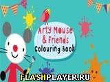 Книжка-раскраска от мышки-художника