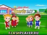 День спорта с малышкой Хейзел