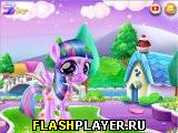 Забота о магической пони