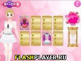 Игра Пары с прекрасными принцессами онлайн