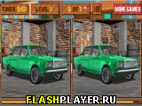 Найди отличия в русских машинах
