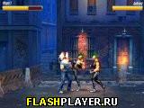Легенда уличных боёв