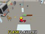 Игра На уборку! онлайн