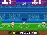 Игра Футбольные профи онлайн