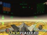 Игра Фрактал Комбат X онлайн