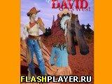 Давид идет на Запад