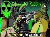 Игра Чернобыльские кролики онлайн