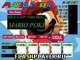 Игра Марио покер онлайн