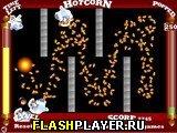 Игра Еще коробка горячей кукурузы онлайн