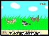 Игра Найди котенка онлайн