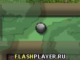 Игра Ловкий шар онлайн