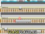 Шумная железная дорога