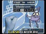 Игра У Бо онлайн