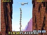 Игра Человеколестница онлайн