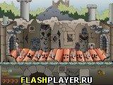 Игра Аллея смерти онлайн