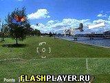 Игра Флэш-охотник онлайн