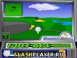 Игра Эпоха Гольфа онлайн