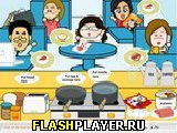 Игра Кафе онлайн
