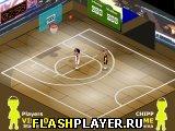 Игра Сложный Баскетбол онлайн