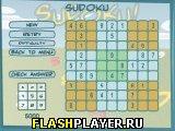 Игра Приятное Судоку онлайн