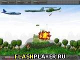 Игра Воздушное вторжение онлайн