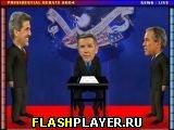 Ударь по Керри Буш
