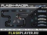 Флеш-гонщик