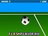 Футбольный мяч в воздухе