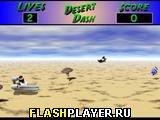 Игра Пустынный рывок онлайн