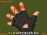 Игра Ножом между пальцев онлайн