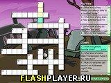 Игра Дрожащий кроссворд онлайн