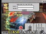 Игра Жажда скорости онлайн