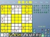 Игра Китайский Судоку онлайн