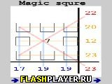 Игра Магический квадрат онлайн