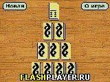 Игра Пасьянс с доминошками онлайн